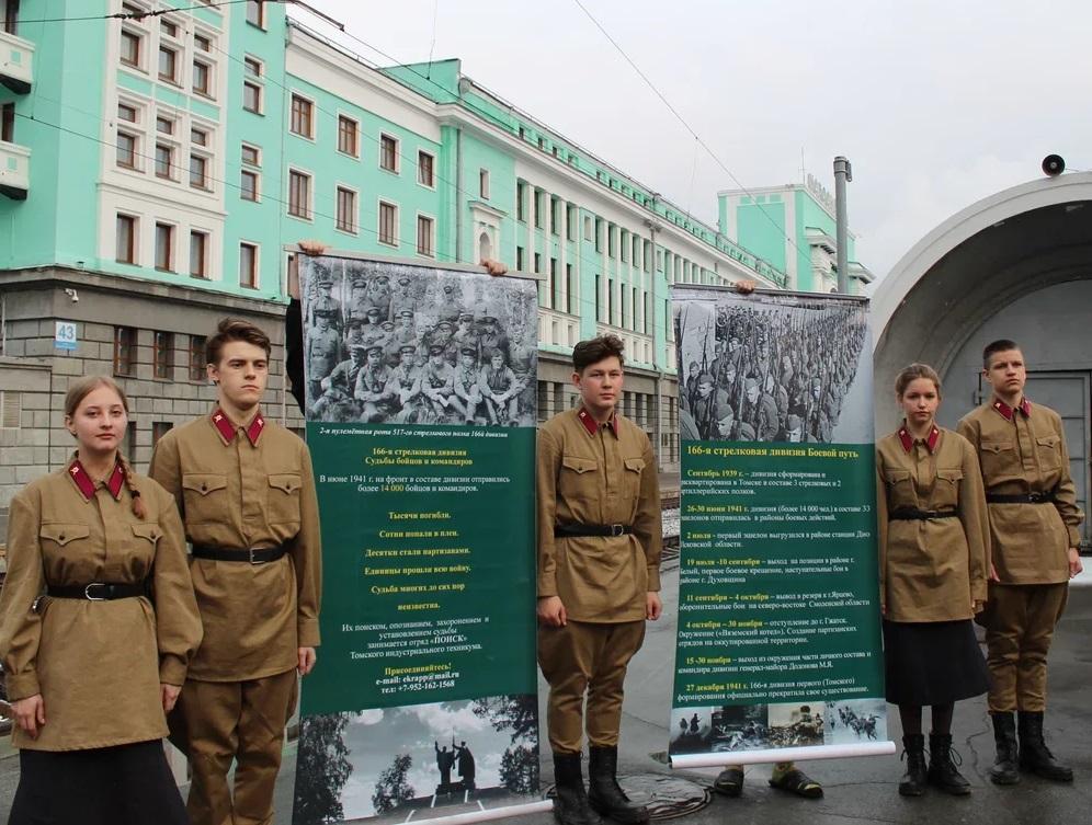 Экспозиции о 166-ой дивизии
