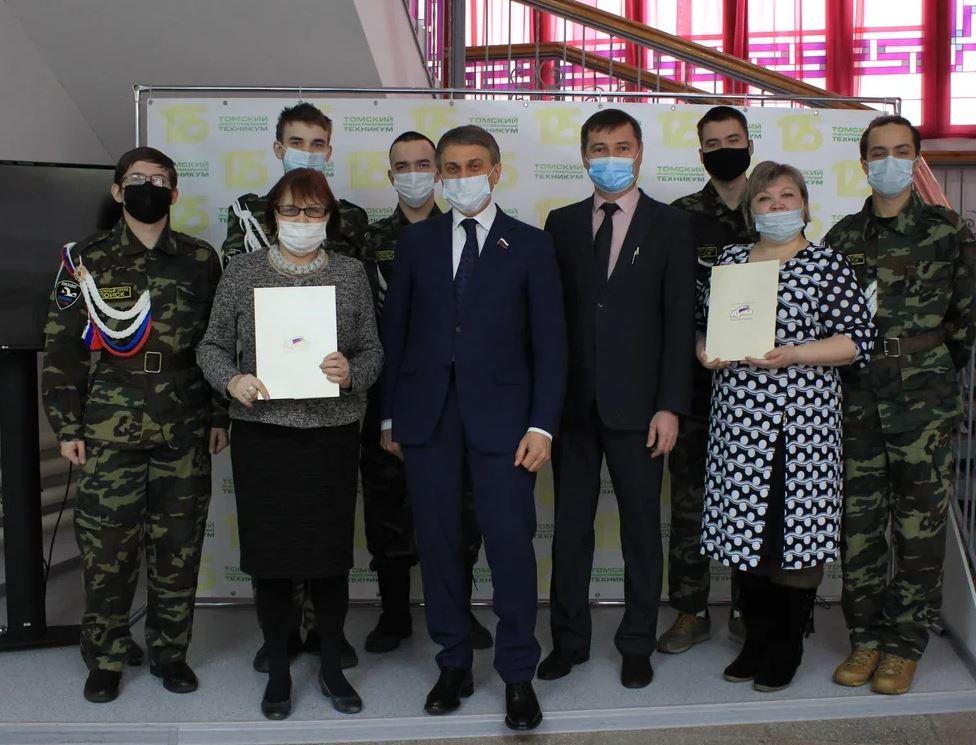 Два наставника проекта награждены Благодарностью Законодательной Думы Томской области