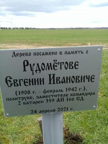 i (15)Парк победы холм жирк.jpg