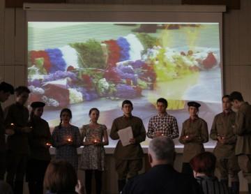 День памяти 166 стрелковой дивизии
